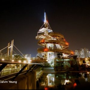tai_po_waterfront_park_wedding_venue_hong_kong
