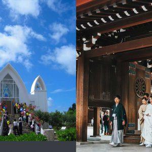 Professional Wedding Planner in Japan